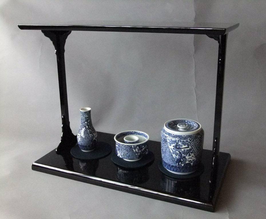 Utensil stand