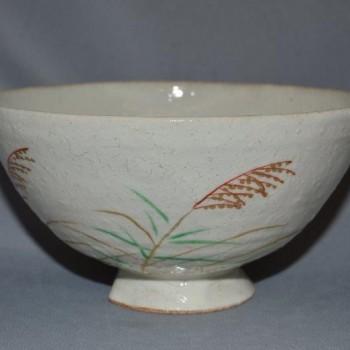Tea bowl 285