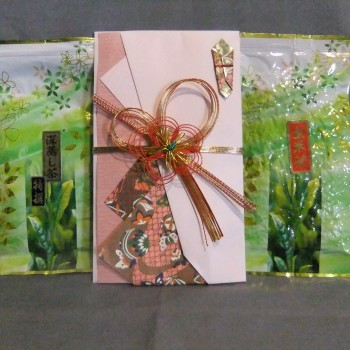 Set products 27