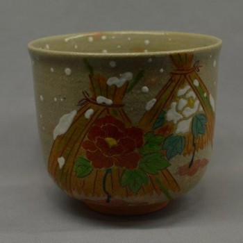 Tea bowl 301