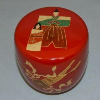 Tea Container 101