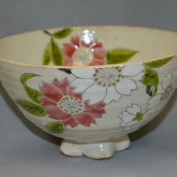 Tea Bowl 2239