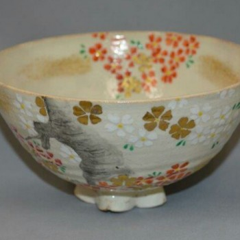 Tea Bowl 317