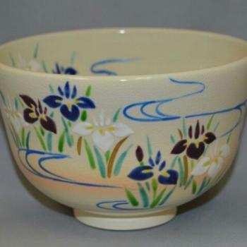 Tea Bowl 319